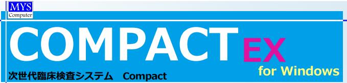 COMPACT